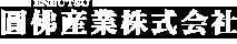 圓佛産業株式会社